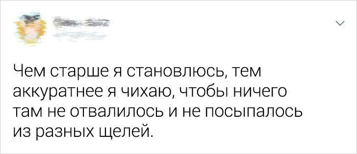 vzroslenii-tvity-zabavnye-citaty-vkontakte-vkontakte-smeshnye-statusy