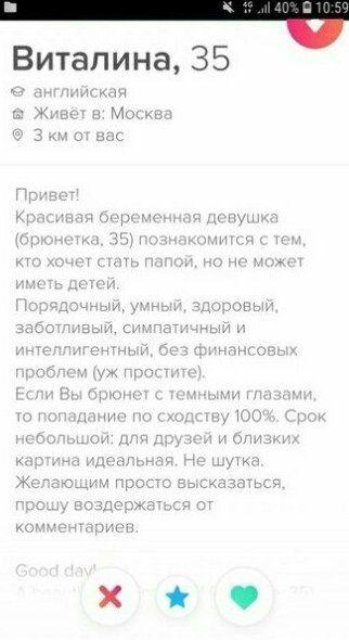 znakomstv-saytah-detmi-citaty-vkontakte-vkontakte-smeshnye-statusy