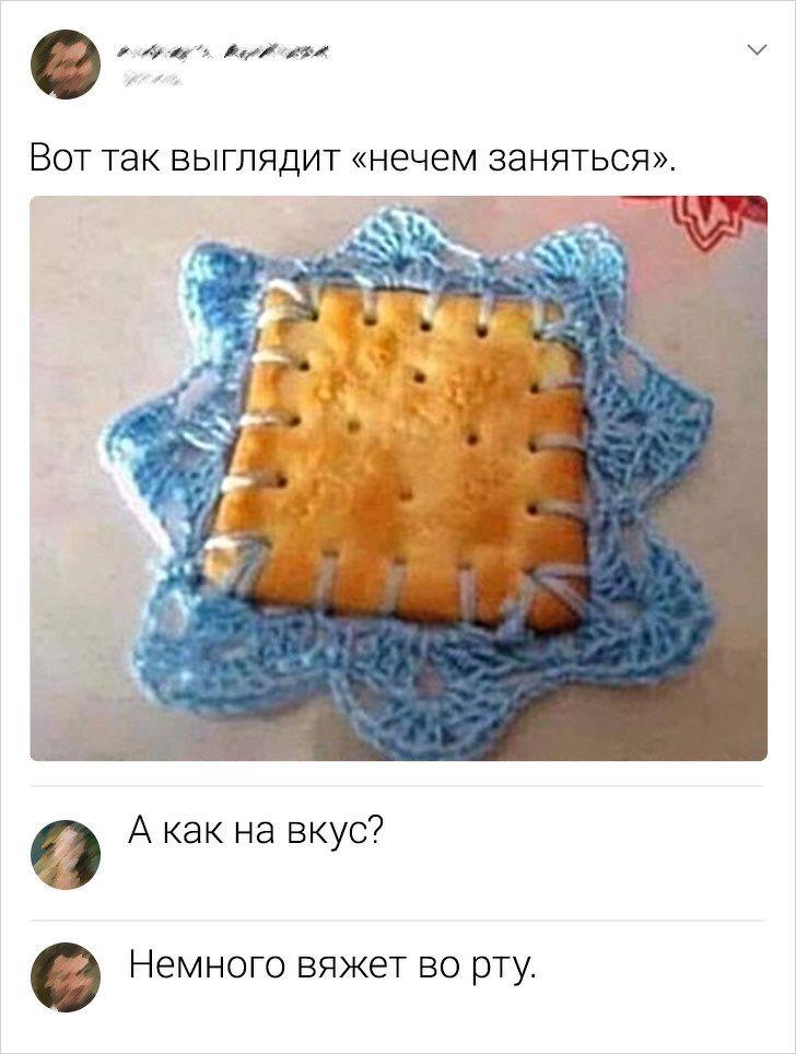 seti-kommentov-ostroumnyh-kartinki-smeshnye-kartinki-fotoprikoly