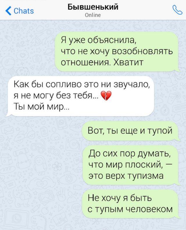 masterski-otshivayut-uhazherov-citaty-vkontakte-vkontakte-smeshnye-statusy