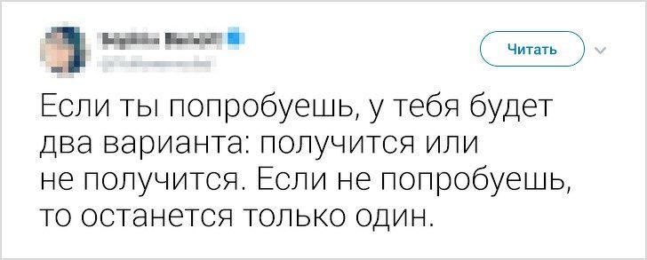 polzovateleypravdorubov-kommentarii-kolkie-citaty-vkontakte-vkontakte-smeshnye-statusy