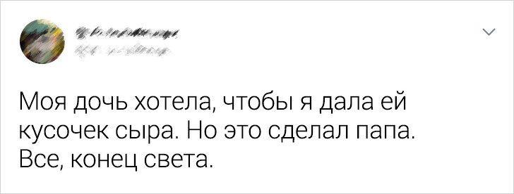 roditeley-tvitov-zabavnyh-citaty-vkontakte-vkontakte-smeshnye-statusy