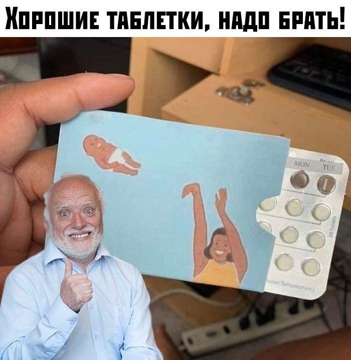 kartinok-intepesnyh-prikolnyh-kartinki-smeshnye-kartinki-fotoprikoly