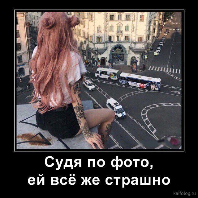 124292_84378.jpg