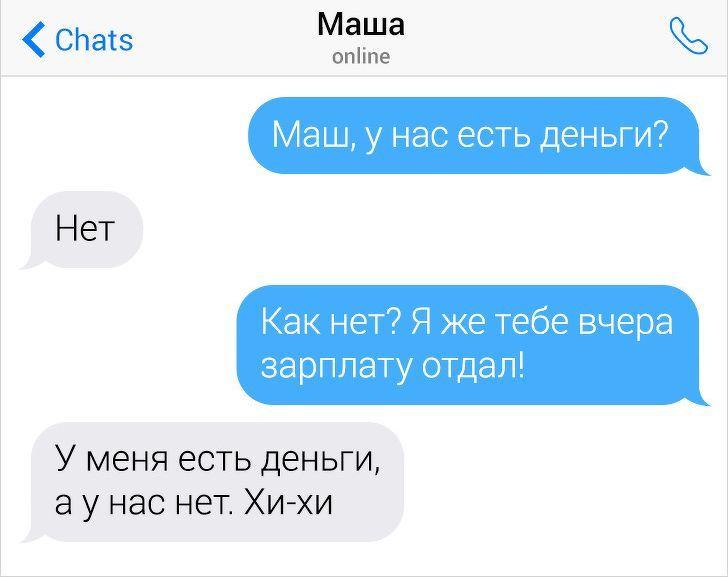 sarkazma-yazyke-obschayutsya-kartinki-smeshnye-kartinki-fotoprikoly