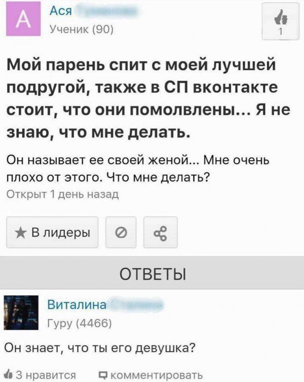 setyah-socialnyh-devushki-citaty-vkontakte-vkontakte-smeshnye-statusy