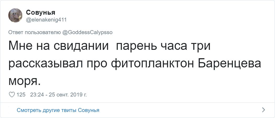 svidaniyah-provalnyh-tvity-citaty-vkontakte-vkontakte-smeshnye-statusy