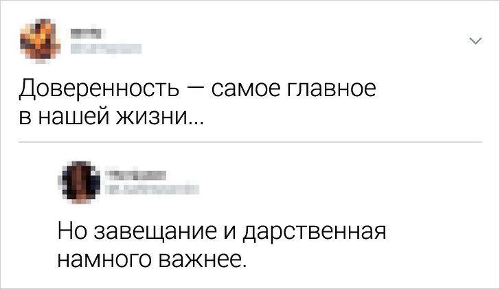kommentariev-edkih-zabavnyh-citaty-vkontakte-vkontakte-smeshnye-statusy