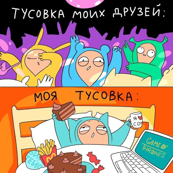 sebya-uznaet-kazhdyy-komiksy-kartinki-komiksy