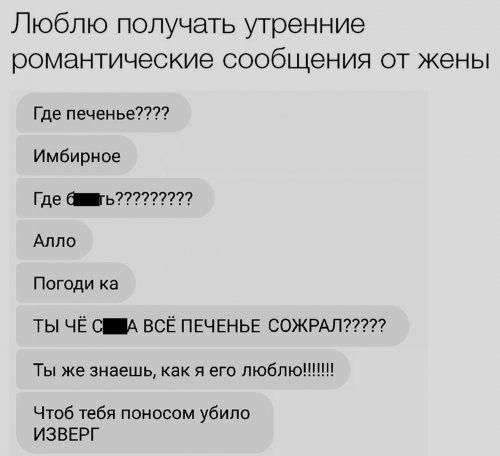1570747579_prikol-49.jpg