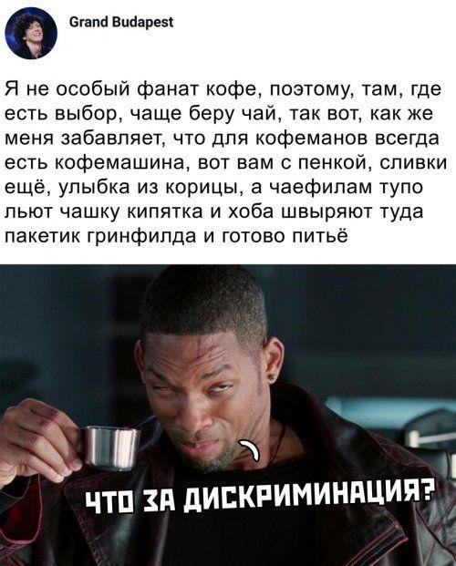 1570747507_prikol-38.jpg