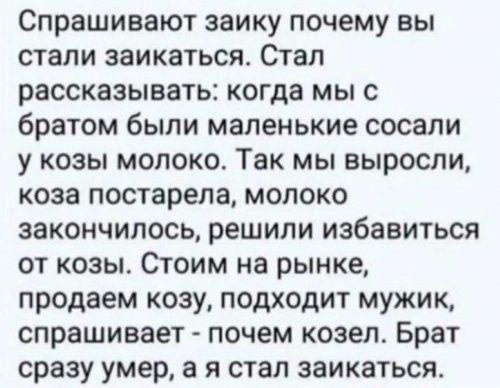 1570747605_prikol-47.jpg