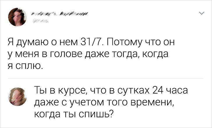 182551_13_trinixy_ru.jpg