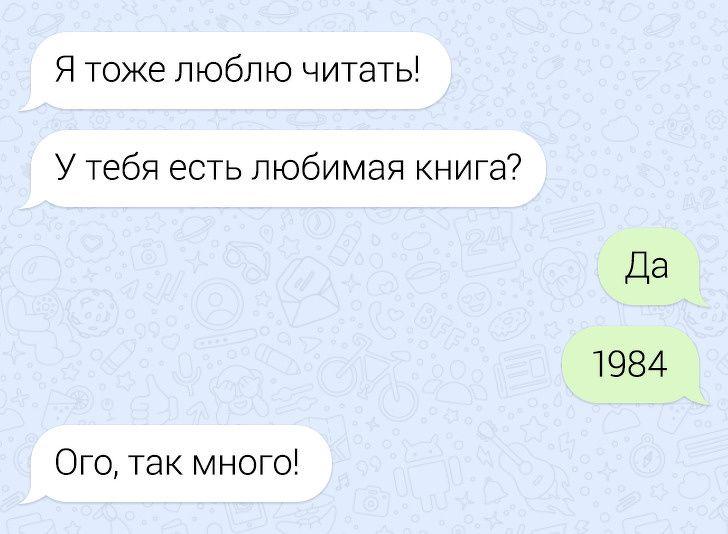 182551_15_trinixy_ru.jpg