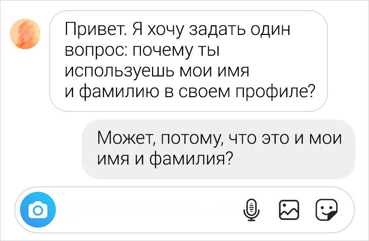 182551_10_trinixy_ru.jpg