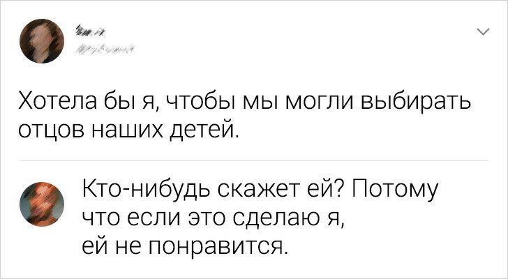 182551_4_trinixy_ru.jpg