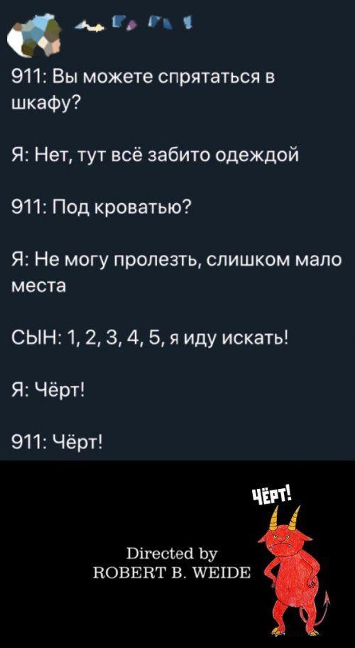 1571778721_pics-18.jpg