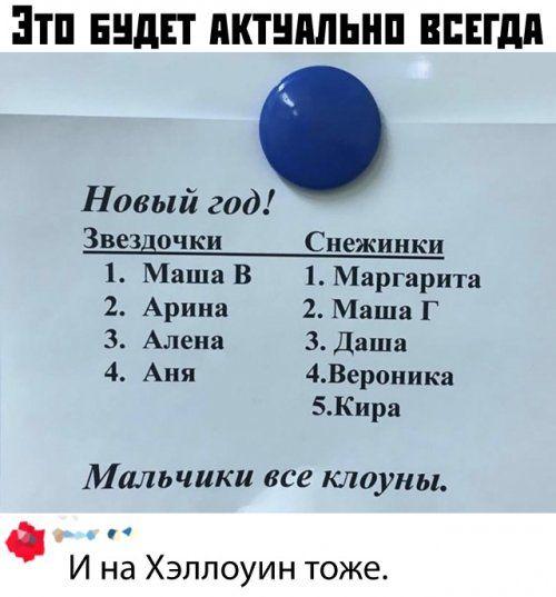 1571778719_pics-30.jpg