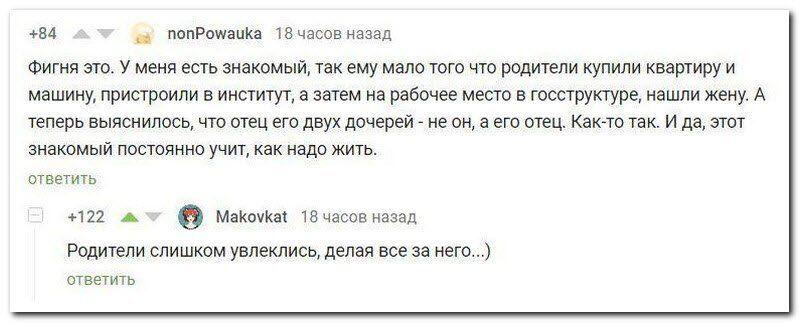 183090_14_trinixy_ru.jpg