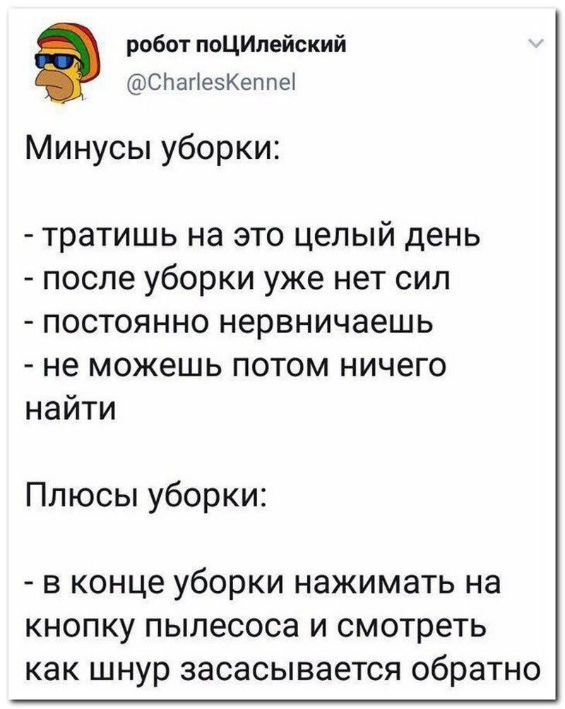 183090_6_trinixy_ru.jpg