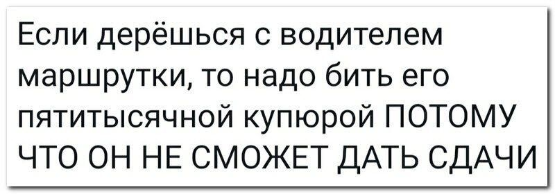 183090_17_trinixy_ru.jpg