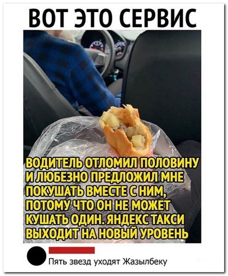 183090_2_trinixy_ru.jpg