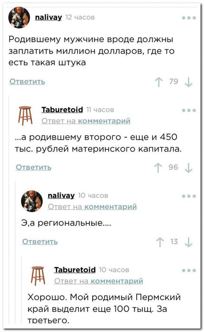 183090_7_trinixy_ru.jpg
