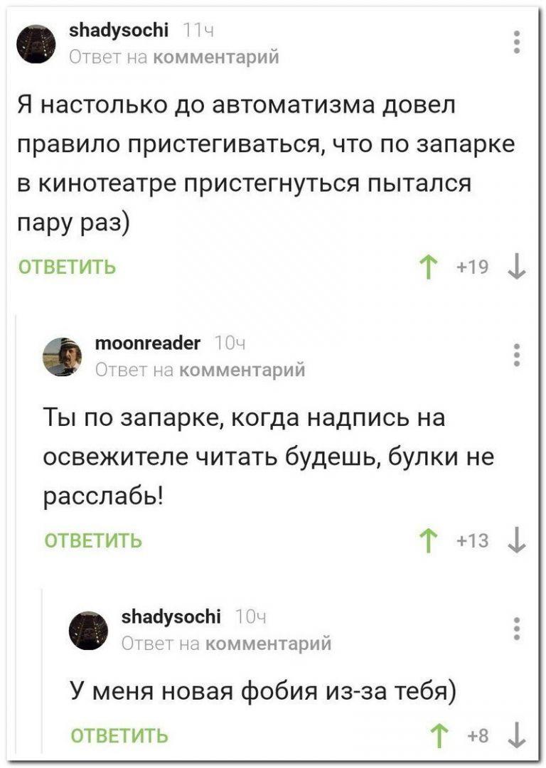 183090_9_trinixy_ru.jpg