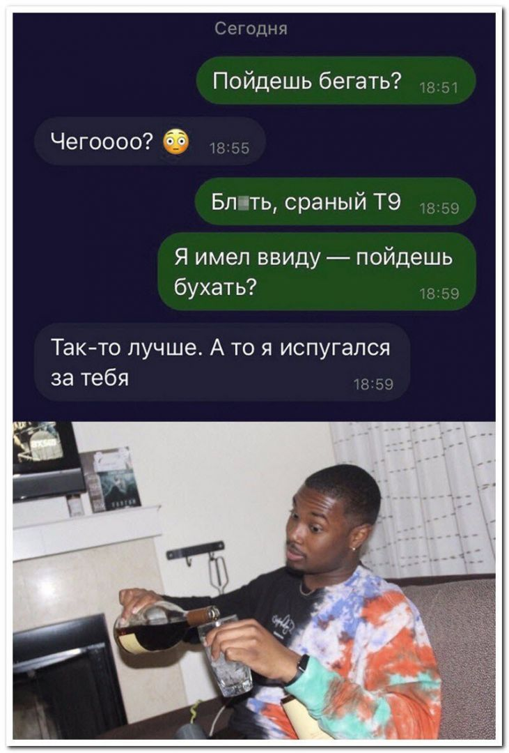 183090_8_trinixy_ru.jpg