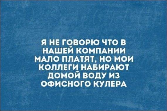 1572170683_atkritka-25102019-011.jpg