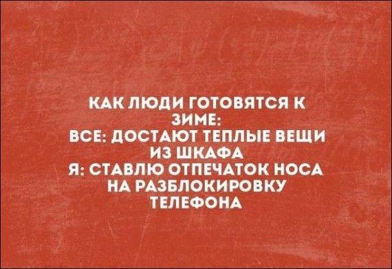 1572170431_atkritka-25102019-001.jpg