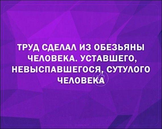 1572170709_atkritka-19102019-001.jpg