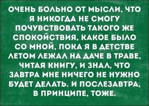 1572170537_atkritka-25102019-006.jpg