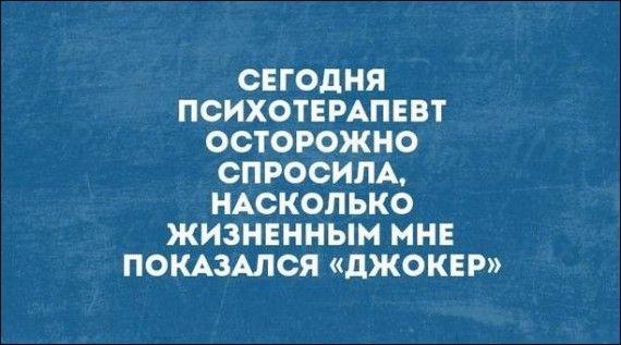 1572170654_atkritka-25102019-013.jpg
