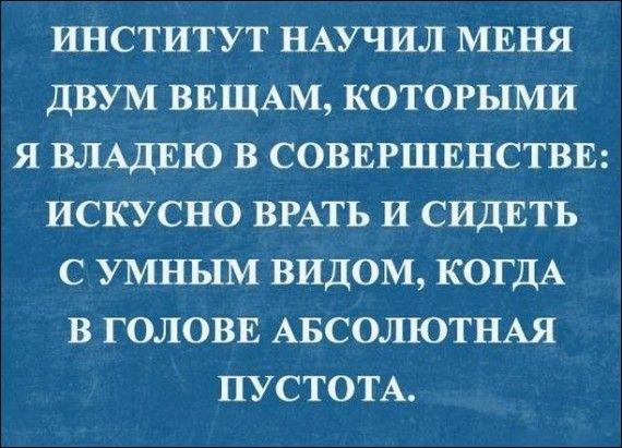 1572170486_atkritka-25102019-009.jpg