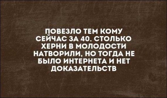 1572170662_atkritka-25102019-014.jpg