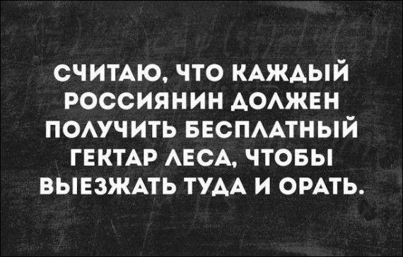 1572170617_atkritka-25102019-012.jpg