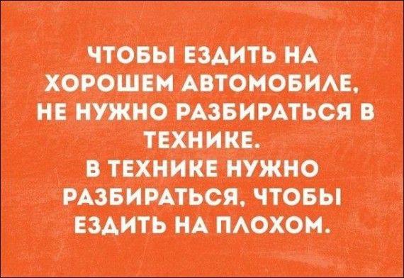1572170559_atkritka-25102019-010.jpg