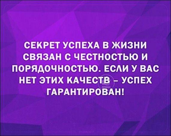 1572170774_atkritka-19102019-011.jpg