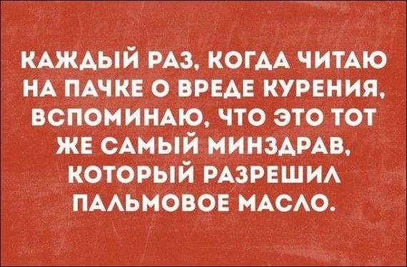 1572170755_atkritka-19102019-012.jpg