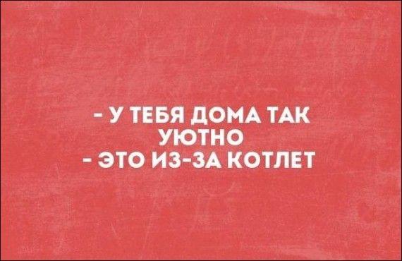 1572170621_atkritka-25102019-016.jpg