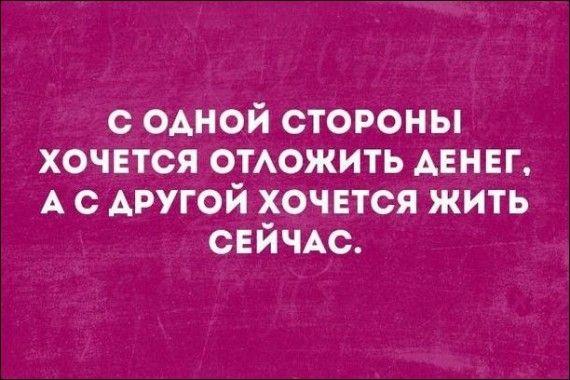 1572170530_atkritka-25102019-005.jpg