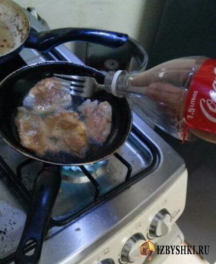 Высокие технологии на твоей кухне...