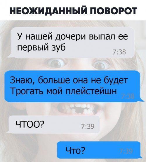 1571378491_prikol-2.jpg