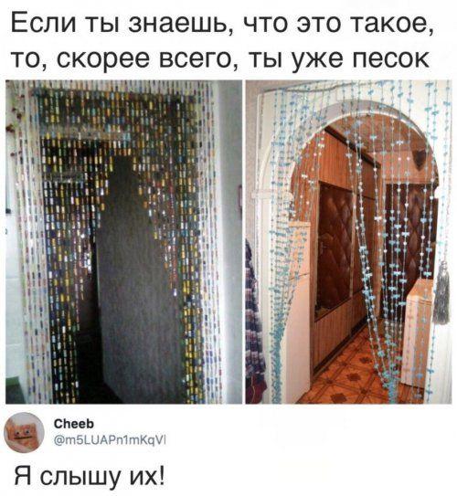 1571378531_prikol-39.jpg