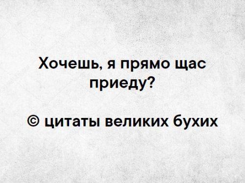 1571378513_prikol-25.jpg