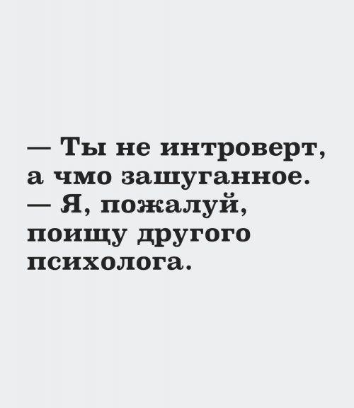 1571378524_prikol-36.jpg
