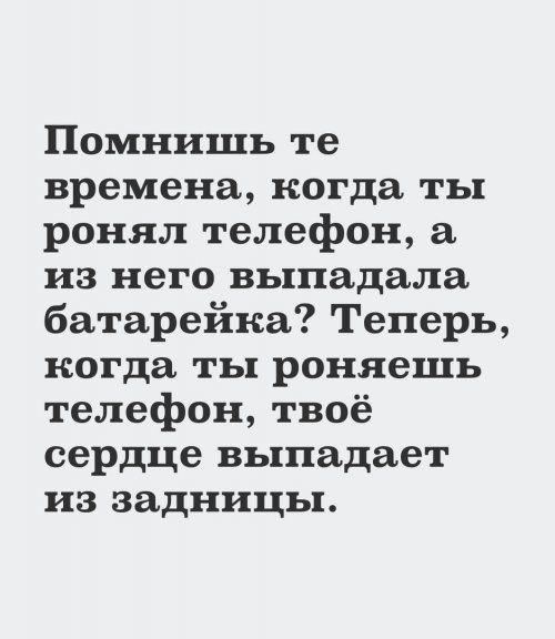 1571378537_prikol-19.jpg