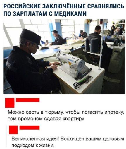 1571378484_prikol-23.jpg