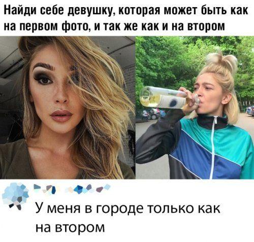 1571378554_prikol-4.jpg